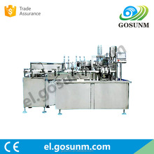 aerosol Spray bottle can sorting filling capping labeling packing machine
