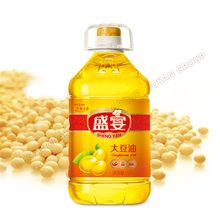 High Quality Refined soybean oil for sale Refined Soya Beans Oil Purity Edible used Cooking