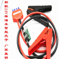 Emergency Tools Car Jump Start Kit 24V smart jumper starter cable with alligator clip ec5 10awg cable