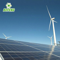 Energy-saving 1kw-10kw combination of solar and wind energy wind solar hybrid system