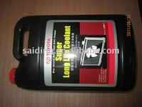 Super Long Life Coolant /engine antifreeze coolant for TOYOTA