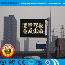 p16 High quality brightness 6500 cd / m2 p8 bus led display screen view distance 30m