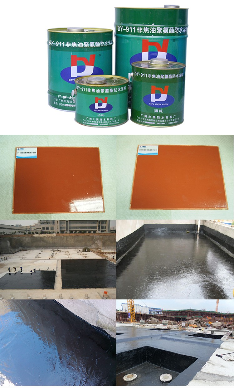 Water Conservancy Facilities Waterproofing Materials Building Material Waterproof Coating