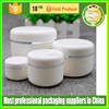 cosmetic wide mouth jar manufacturer empty cream plastic cosmetic jar
