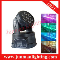 7*10W Moving Head Wash Light DJ Stage Lighting Led Moving Head Light