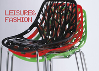 Garden Use cheap Leisure plastic chair stackable