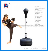 Cheap Cheap Cheap Boxing Ball Stand