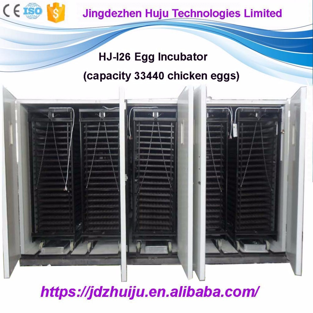 Great quality automatic 33440 egg incubator