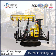 DEFY BRAND XY-200C Crawler Mounted drilling machine for soil investigation