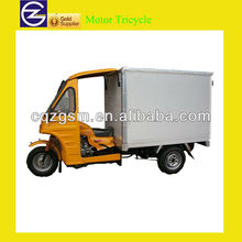 Three Wheel Cargo Motor Tricycle