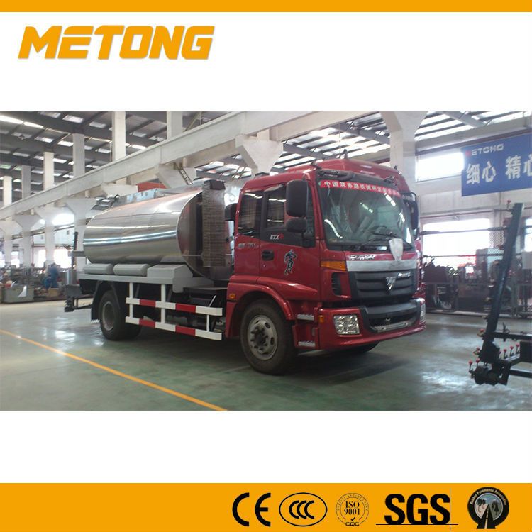 LMT5161GLQ Multifunction bitumen sprayer,bitumne sprayer truck,bitumen emulsion sprayer