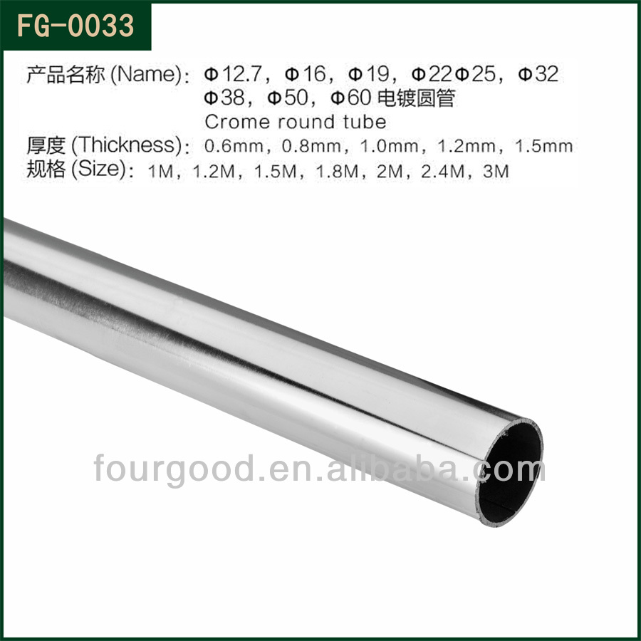 Metal oval tube