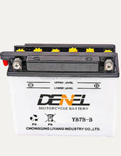 12V 7AH good performance dry-charged battery (YB7B-B)