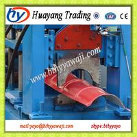russia style metal roof ridge cap mini steel hot rolling mill with CE certificate