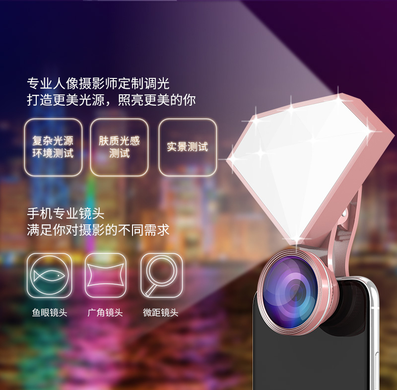 Icanany Diamond shape new design RK30 led selfie ring light USB rechargeable with wider camera lens