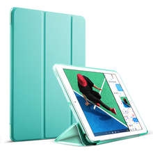 Auto Sleep Wake case For iPad PRO 10.5, 2017 Newest Soft Side Silicone case for iPad Pro10.5 inch