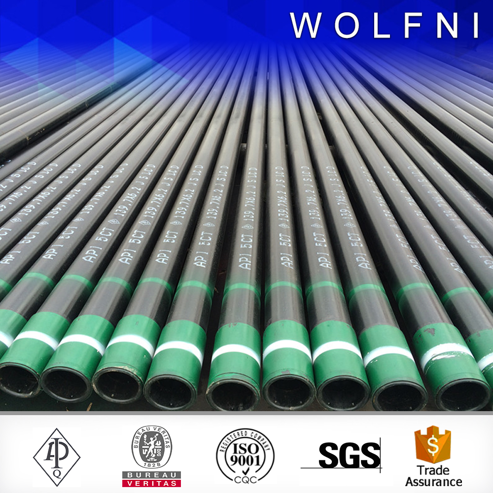 High Cost-Effective steel well casing pipe and well casing 8 5/8 inch