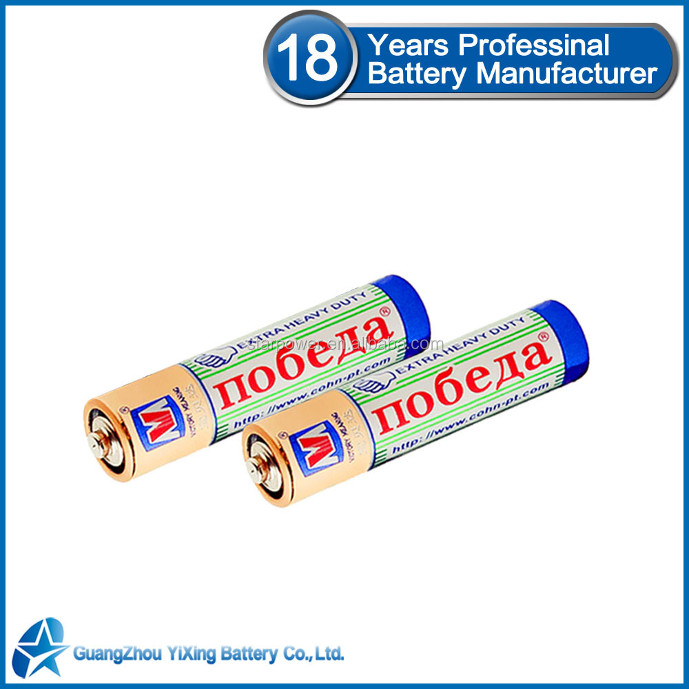 Primary battery r03p super heavy duty battery