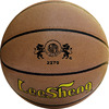 Superior quality of moisture absorbing cow leather basketball