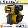 12hp high power 1500rpm air cooled four stroke diesel engine