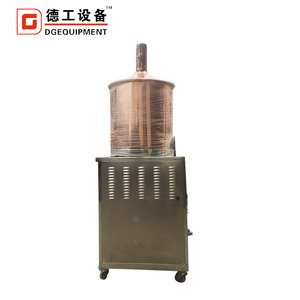 50L micro beer brewery beer equipment for sale 2018
