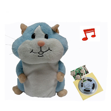 Cheap pre-recorded sound chip for plush toy and doll
