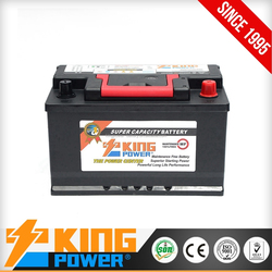 Manufacting 12V66AH Maintenance Free car battery 56618