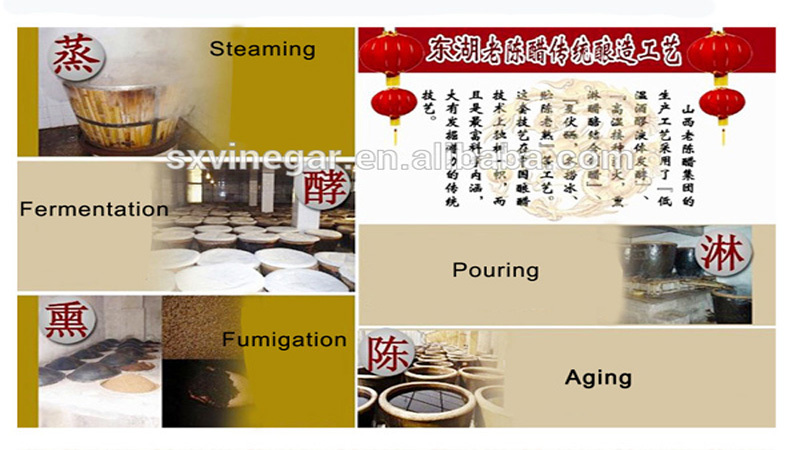 420ml Shanxi Taiyuan aged fermented mature vinegar for jiaozi dumpling noodles