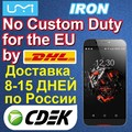 Original UMI IRON 4G FDD-LTE 5.5 FHD Android 5.1 Smart Mobile Phone 64Bit MTK6753 Octa Core 1.5 GHz 3GB RAM 16GB ROM OTG 13.0MP