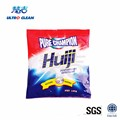 2018 hot sell high foam concentrated detergent powder