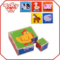 Environmental protection material cube puzzle wood