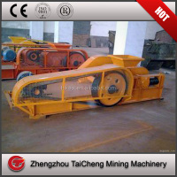 low price soil roller crusher high quality mining soil roller crusher