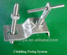 SS202 Z Anchor,Stone Fixing System