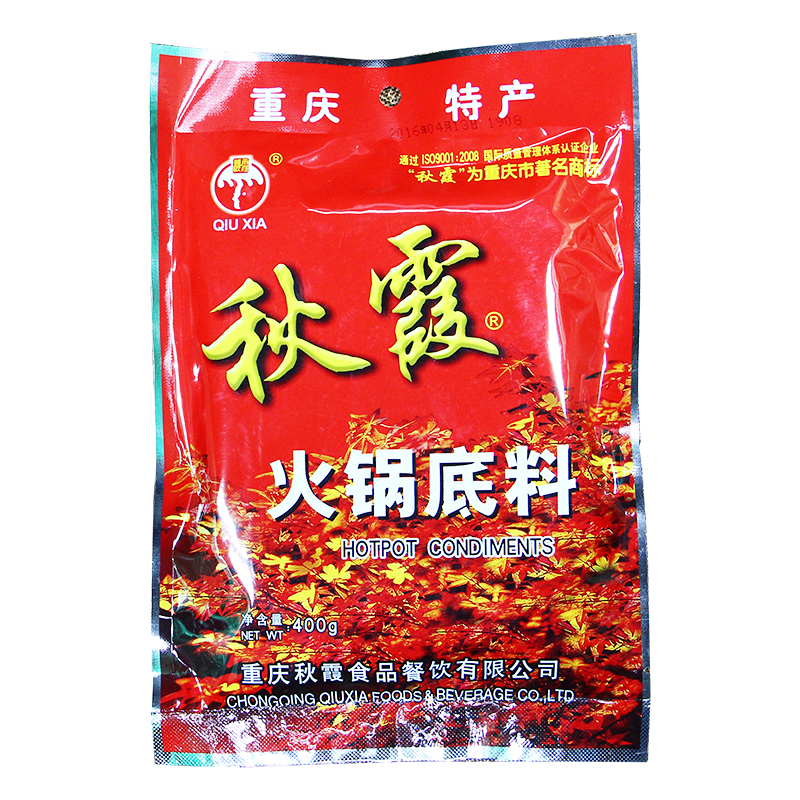 Tasty Beef Tallow Hotpot Condiment with High Quality