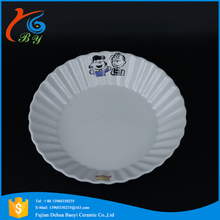 round shape desgin decor white ceramic pie plate wholesale