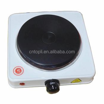 single mini electric hot stove