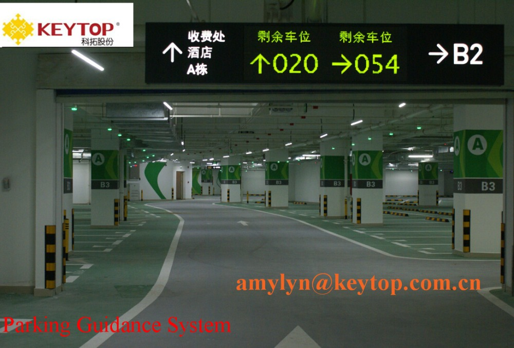 KEYTOP Dual Colors Indoor LED Display-Double Directions for car counting and parking guidance