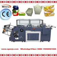 MR-800C China Best! automatic Disposable boat shape paper tray pasted machine