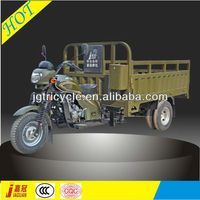 CN promotion strong capacity dual wheel 3 wheeler