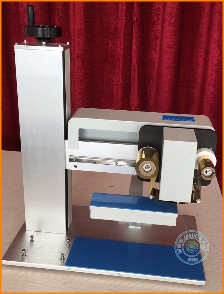 paper gift plastic box hot stamping machine for leather bag plastic bag box