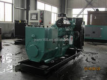 Open type Small power diesel generator