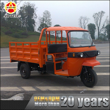China supplier cheap price heavy loading gas powered 3 wheel van tricycle