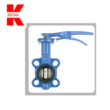 low pressure Ductile Iron 6 Inch motorized sanitary price Butterfly Valve