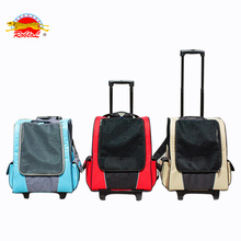 RoblionPet Hot Sales Collapsible Eco-Friendly 600D Oxford Pet Stroller Pet Trolley Products Dog Carrier Backpacks