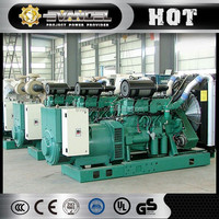 New Product 15 kva 3 phase generator With high quality made in China for sale