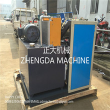Automatic slanting High Speed paper plate making machine(hydraulic type)