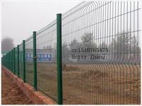 Good Quality Good Looking Colorful Hot Sales Security Welded Wire Mesh Fence