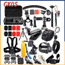 2017 go pro accessories set for Gopros/sjcam/Xiao mi yi camera, Gopros accessories kits include 56pcs kits