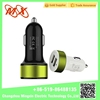 High Quality CE-Approved LED Light Portable Dual USB Car Charger