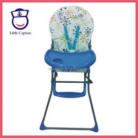 plastic doll chair of baby eat dinner chair